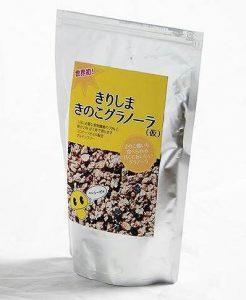 森のめぐみプロジェクト 加工品部門で大賞受賞!!