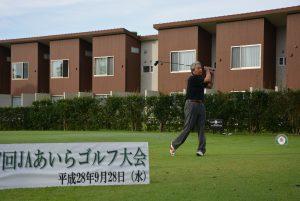 第17回JAあいらゴルフ大会成績発表