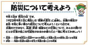 JAあいら『ちゃぐりんスクール2020 通信教育編』【耐熱ポリ袋で親子丼を作ろう】